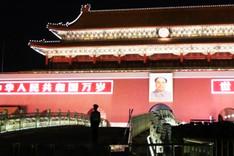 Tor des Himmlischen Friedens an der Nordseite des Tiananmen-Platzes in Peking, Haupteingang zur Verbotenen Stadt