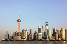 Skyline des Stadtbezirks Pudong, Schanghai