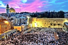"Traditionally, the holiday of Shavuot is marked by an all-night Torah study session to celebrate the fact we received it on this day. ""In Jerusalem, tens of thousands of people finish off the nighttime study session by walking to the Western Wall before d"