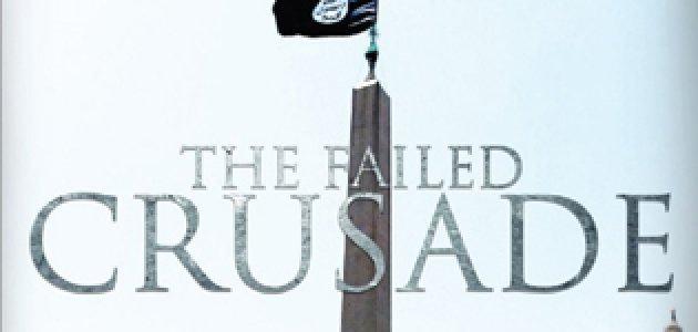 """Titelseite der Propagandazeitschrift \""""Dabiq"""" des Islamischen Staats vom Oktober 2014 mit der Darstellung einer schwarzen Flagge, die über dem Petersplatz in Rom weht"""