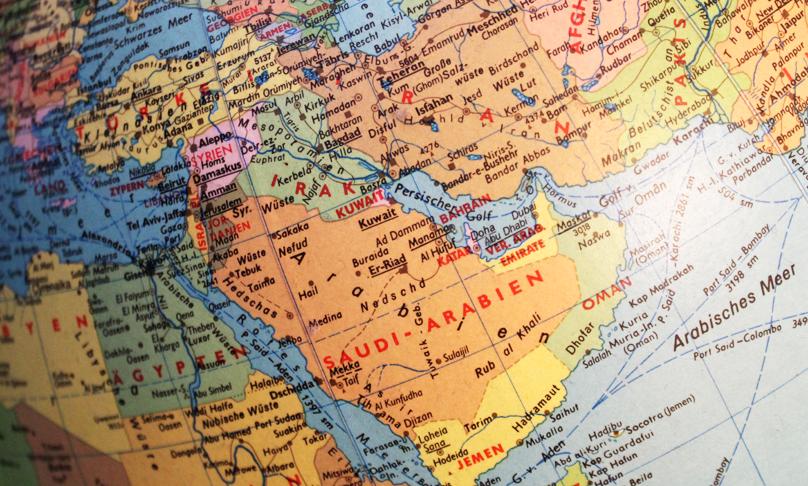 Auschnitt der Golfregion aus einem Globus